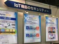 IoT Technology 2015
